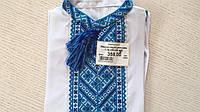 Вишита сорочка з блакитним орнаментом для хлопчика від 1-3 років