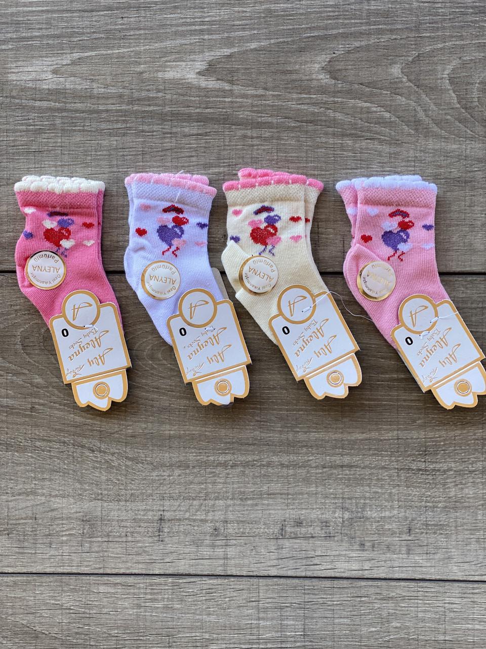 Шкарпетки для немовлят бавовна Aleyna для дівчаток 0 років 12 шт в уп мікс 4 кольорів