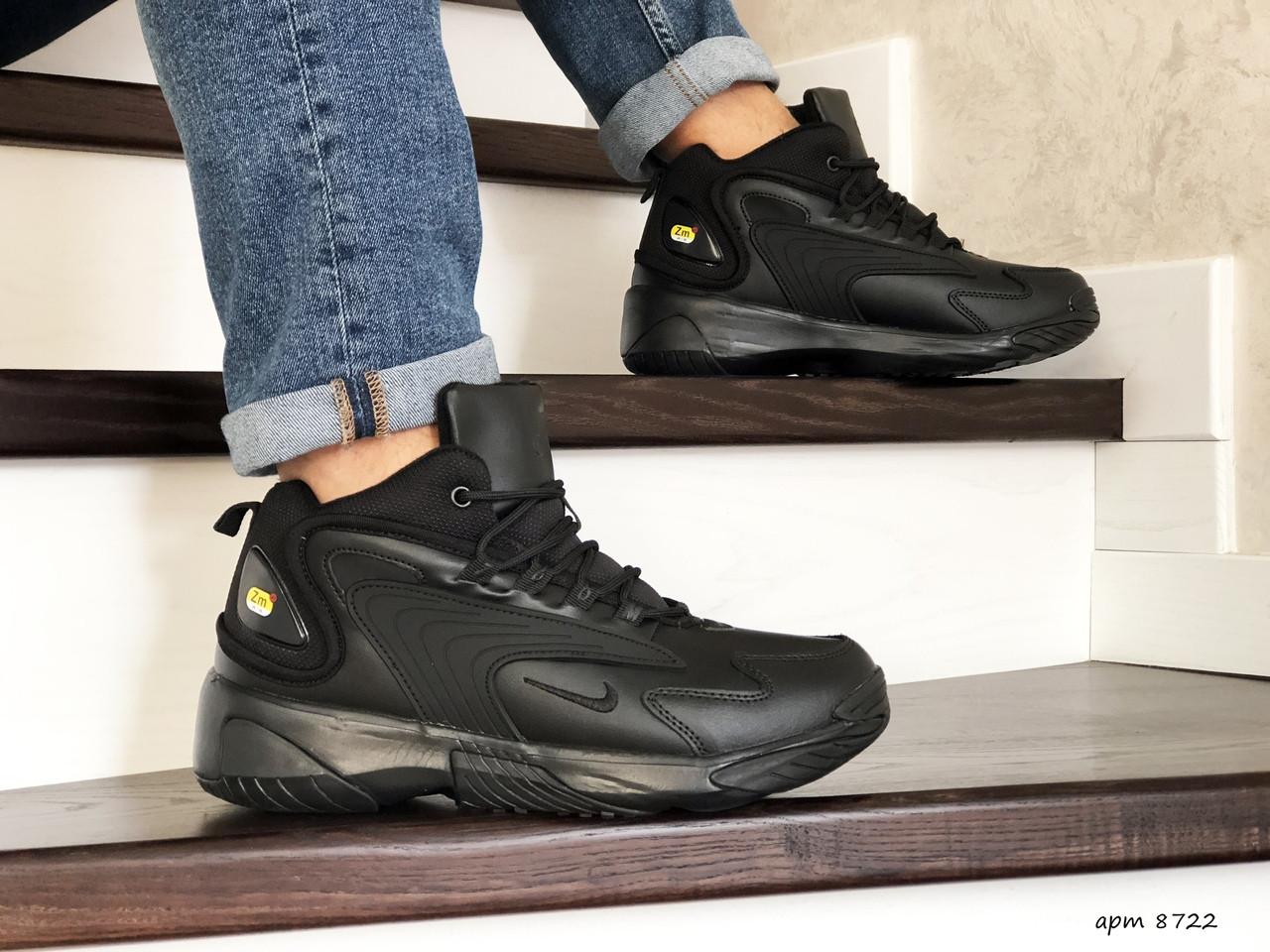 Мужские демисезонные кроссовки (в стиле) Nike Zoom 2K,черный