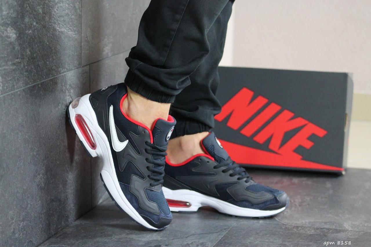 Кроссовки (в стиле) мужские Nike Air Max 2,темно синие с красным