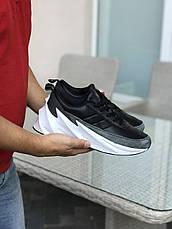 Мужские модные кроссовки (в стиле) Adidas Sharks,черно-серые с белым, фото 3