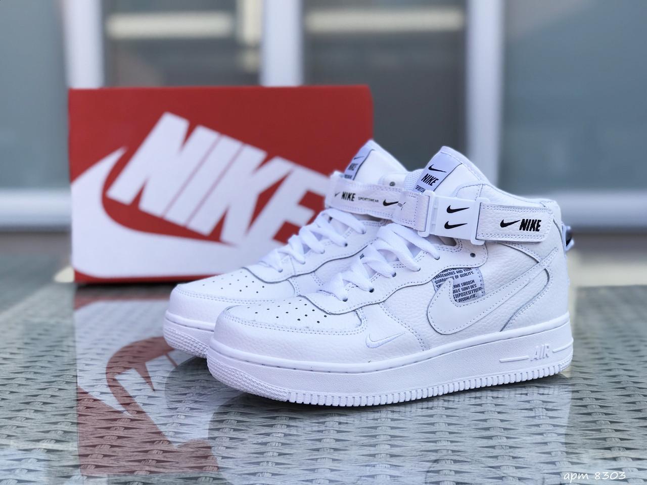 Кроссовки (в стиле) мужские Nike Air Force AF 1,белые