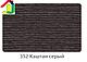 Плинтус Идеал Система 352 Каштан Серый 80мм пластиковый для пола, IDEAL высокий с мягкими краями, фото 2