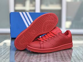 Кроссовки (в стиле) женские,подростковые Adidas Stan Smith,красные, фото 2