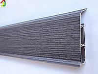 Плинтус Идеал Система 352 Каштан Серый 80мм пластиковый для пола, IDEAL высокий с мягкими краями
