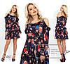 Красиве стильне літнє плаття з квітковим принтом і вирізом на плечах (р. 42-48). Арт-2866/23