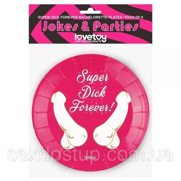 Super Dick Forever Bachelorette Paper Plates(Pack of 6)