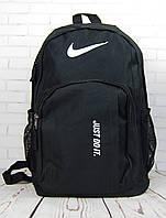 Небольшой рюкзак NIKE. Городской спортивный рюкзак. Черный РК12