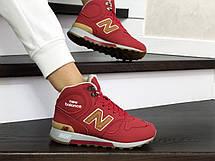 Женские зимние кроссовки (в стиле) New Balance 1300,нубук,красные, фото 3