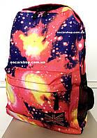 Женский рюкзак Галактика. Космический рюкзак. Выбор. Сумка портфель Вселенная. СР35