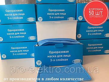 Маска-повязка защитная НДС (полный аналог медицинской-хирургической)