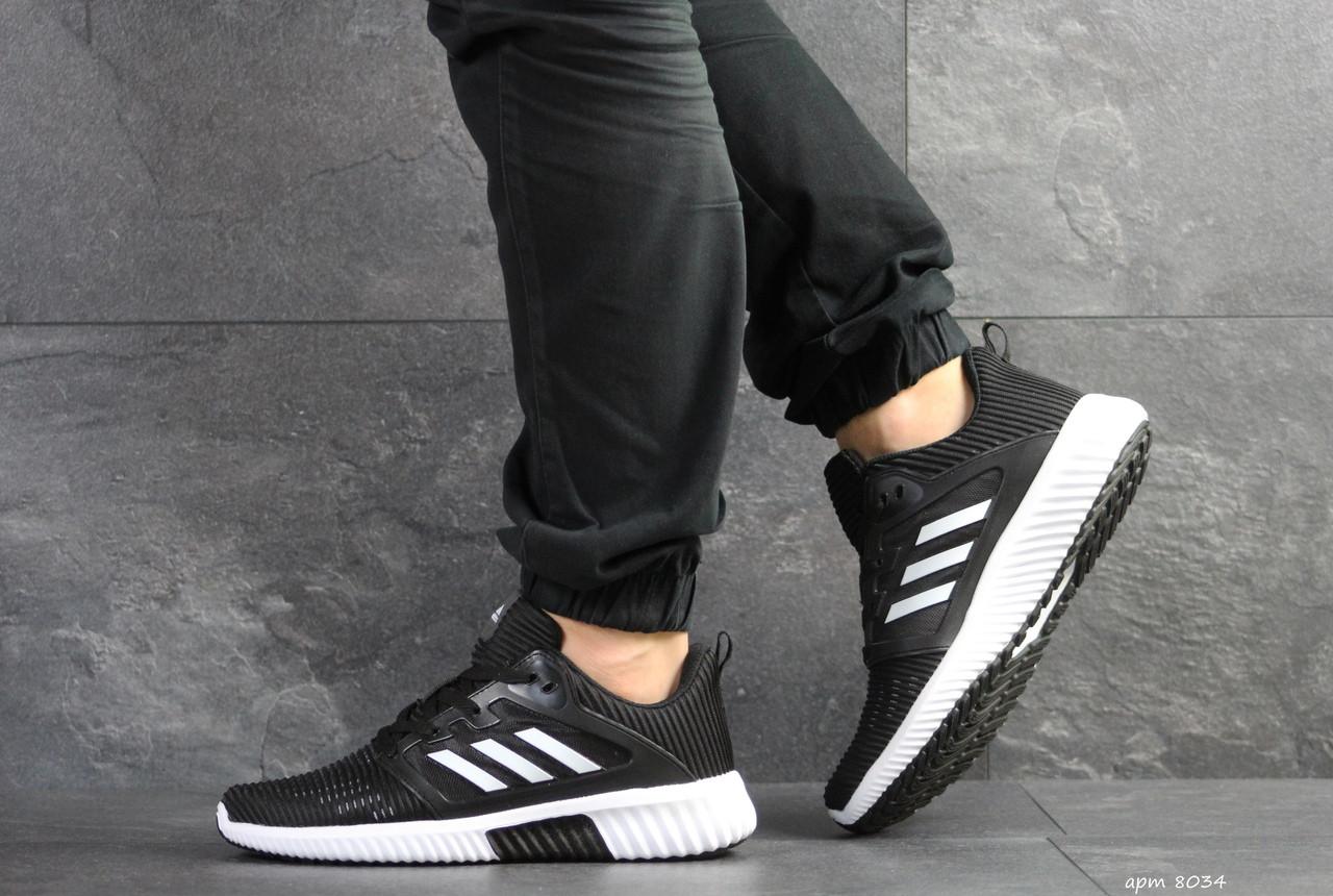 Кроссовки (в стиле) мужские Adidas ClimaCool,черно-белые 41р