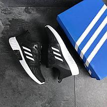 Кроссовки (в стиле) мужские Adidas ClimaCool,черно-белые 41р, фото 3