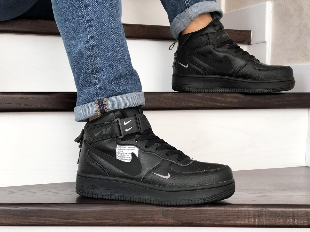 Мужские демисезонные кроссовки (в стиле) Nike Air Force,черные