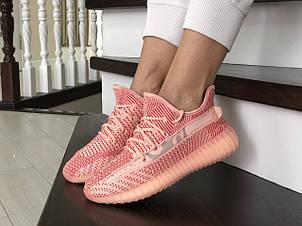 Модные женские кроссовки (в стиле) Adidas x Yeezy Boost,бордовые, фото 2