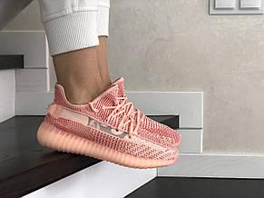 Модные женские кроссовки (в стиле) Adidas x Yeezy Boost,бордовые, фото 3