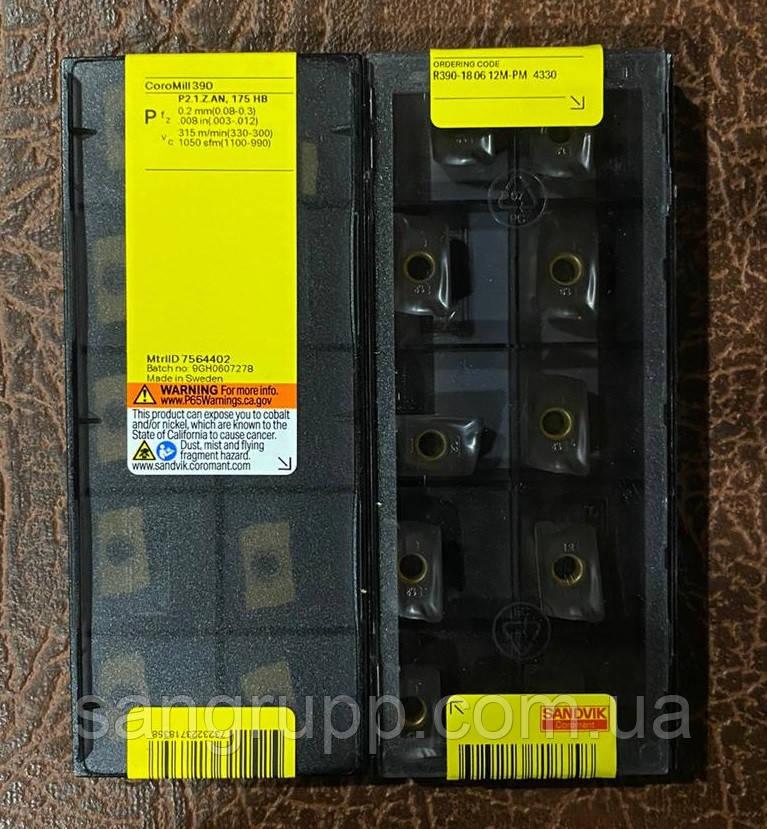 Пластина твердосплавная SANDVIK R390 180612M-PM 4330