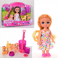 Детская Кукла с собачками 05306