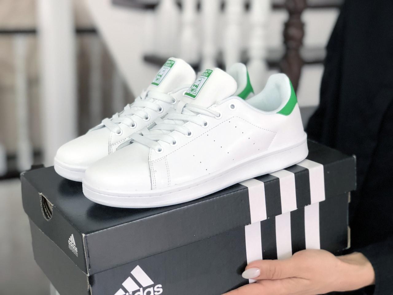 Кроссовки (в стиле) женские,подростковые Adidas Stan Smith,белые с зеленым