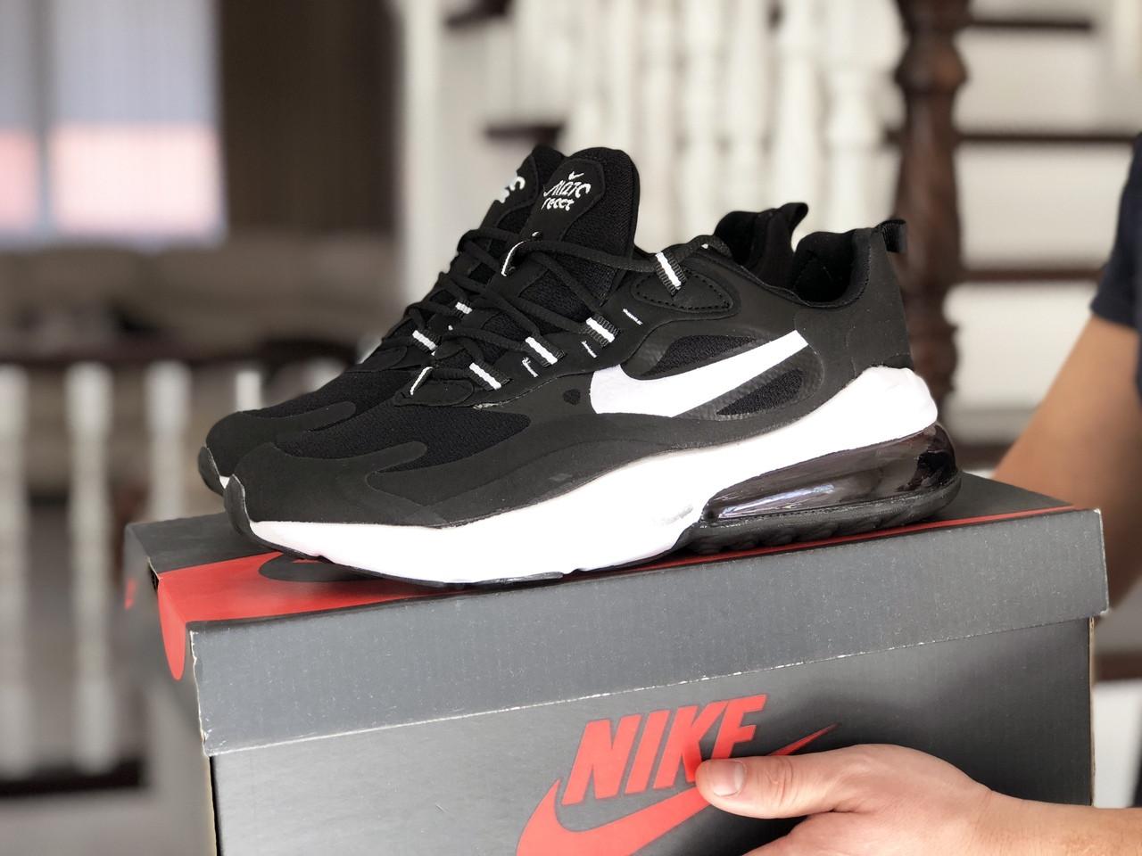 Модные кроссовки (в стиле) Nike Air Max 270 React,черно белые
