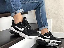 Модные кроссовки (в стиле) Nike Air Max 270 React,черно белые, фото 3