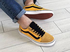 Мужские кеды (в стиле) Vans,замшевые,желтые, фото 2