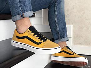 Мужские кеды (в стиле) Vans,замшевые,желтые, фото 3