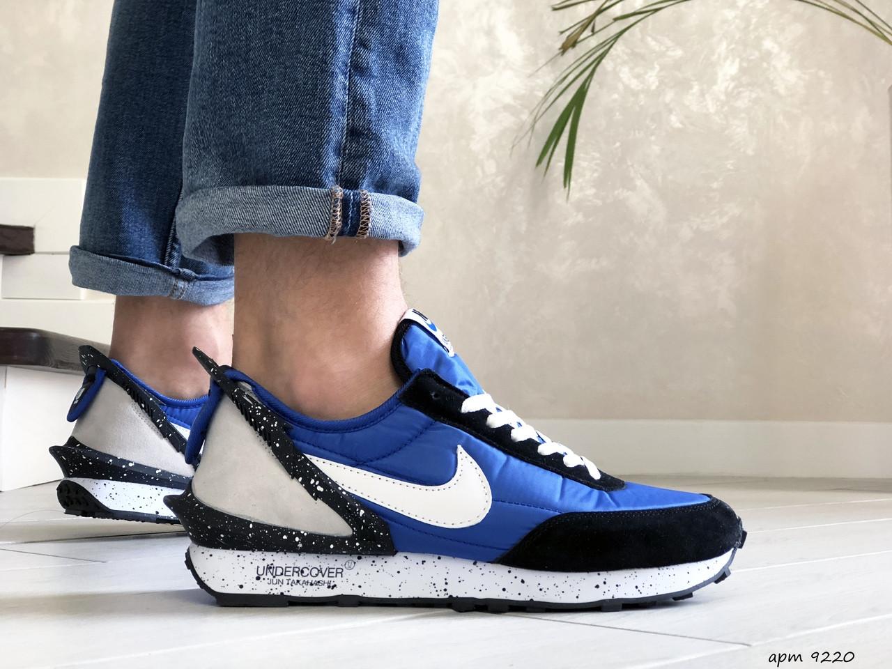 Мужские кроссовки (в стиле) Nike Undercover Jun Takahashi,синие с  белым