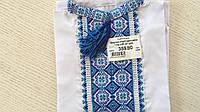 Вишита сорочка з блакитним орнаментом для хлопчика 1-3 роки