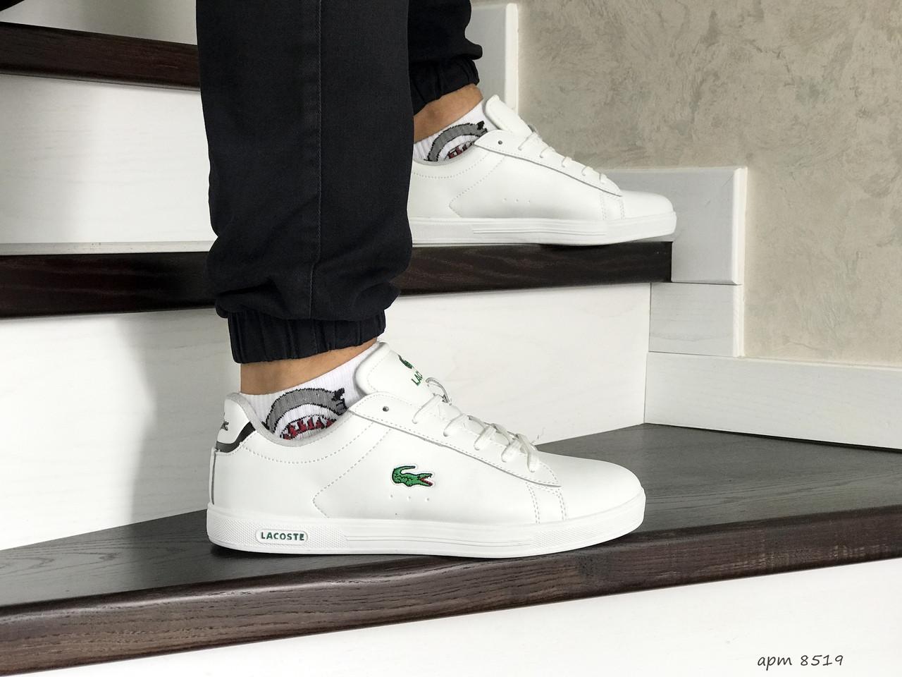 Мужские кроссовки (в стиле) Lacoste,белые