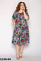 Модные летние платья женские интернет магазин размеры 54-58