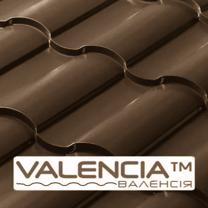 Металлочерепица [VALENCIA] 0,5 мм  PEMA RAL 8019 Италия