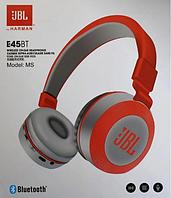Беспроводные Bluetooth наушники E45-BT
