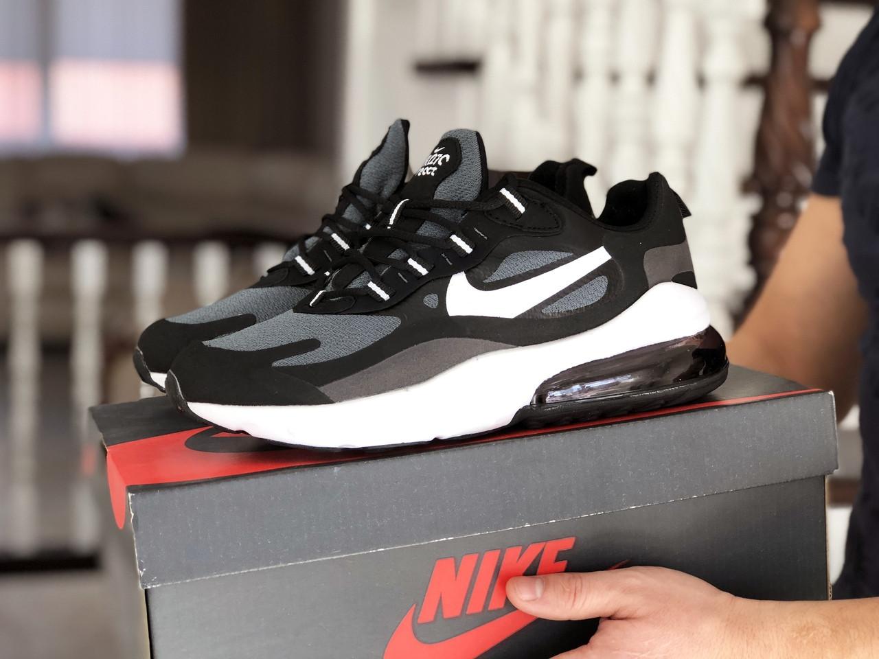 Модные кроссовки (в стиле) Nike Air Max 270 React,серые с черным/белым