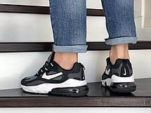 Модные кроссовки (в стиле) Nike Air Max 270 React,серые с черным/белым, фото 3