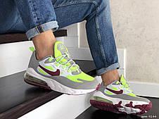 Модные кроссовки (в стиле) Nike Air Max 270 React,серые с салатовым, фото 2
