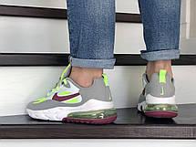 Модные кроссовки (в стиле) Nike Air Max 270 React,серые с салатовым, фото 3
