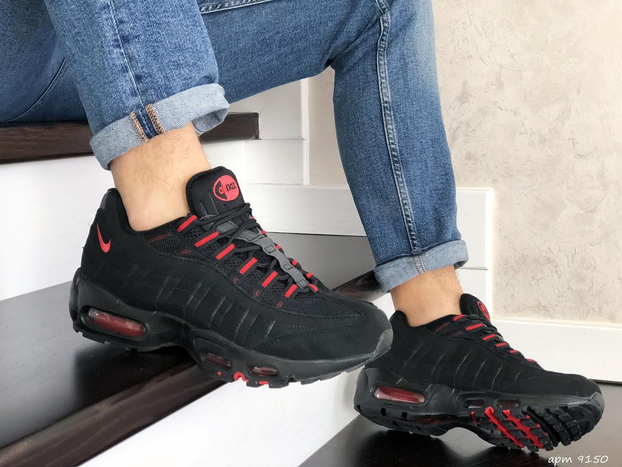 Кроссовки (в стиле) Nike air max 95, нубук,черные с красным