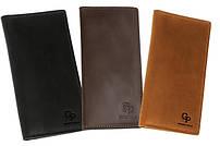 Кошельки портмоне кожаные вертикальные
