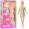 Детская Кукла DEFA Lucy 05310