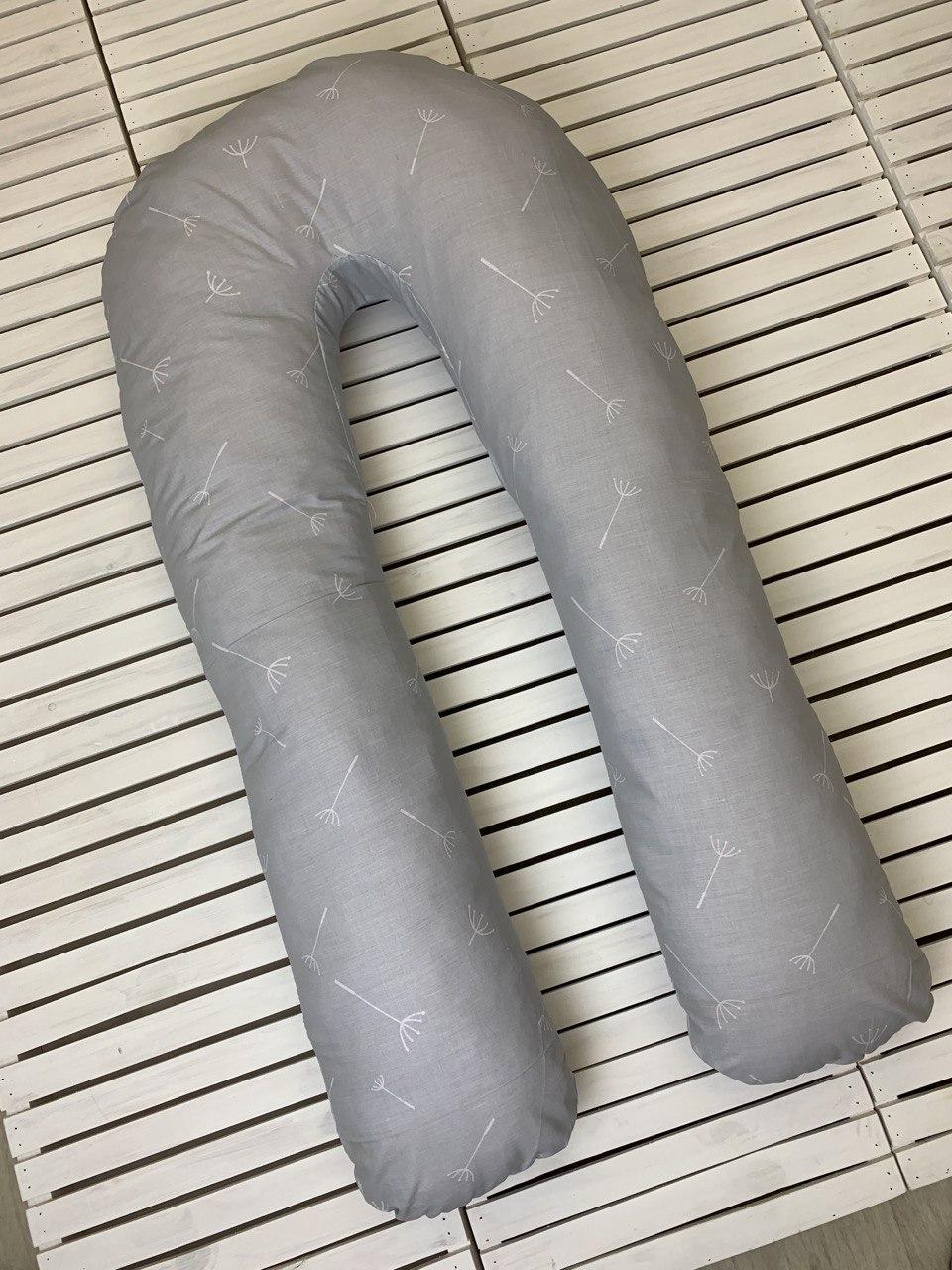 U-образная Подушка для беременных мам Маленький одуванчик