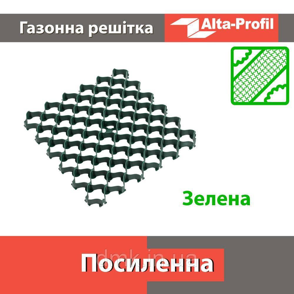 Решетка усиленная с высоким профилем  зеленая