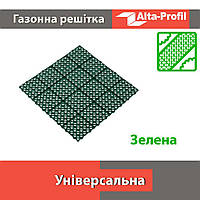 Универсальная решетка  зеленая