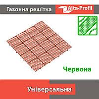 Универсальная решетка  коричневая