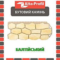 Фасадная панель Альта-Профиль Бутовый камень 1130х470х20 мм Балтийский