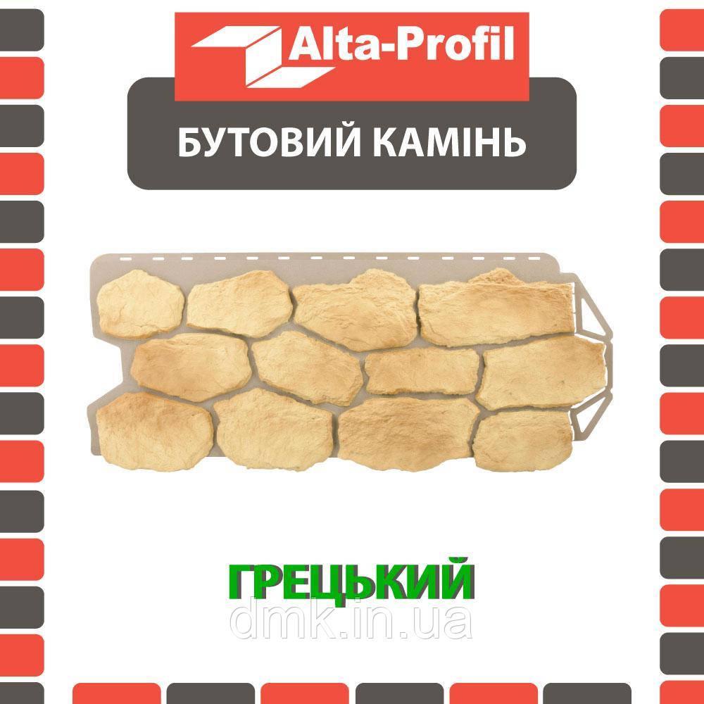 Фасадная панель Альта-Профиль Бутовый камень 1130х470х20 мм Греческий