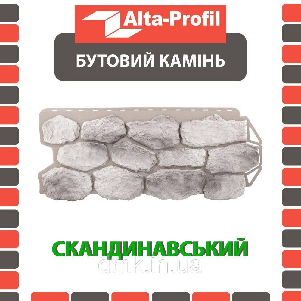 Фасадная панель Альта-Профиль Бутовый камень 1130х470х20 мм Скандинавский