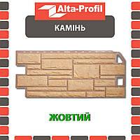 Фасадная панель Альта-Профиль Камень 1130х470х20 мм Желтый