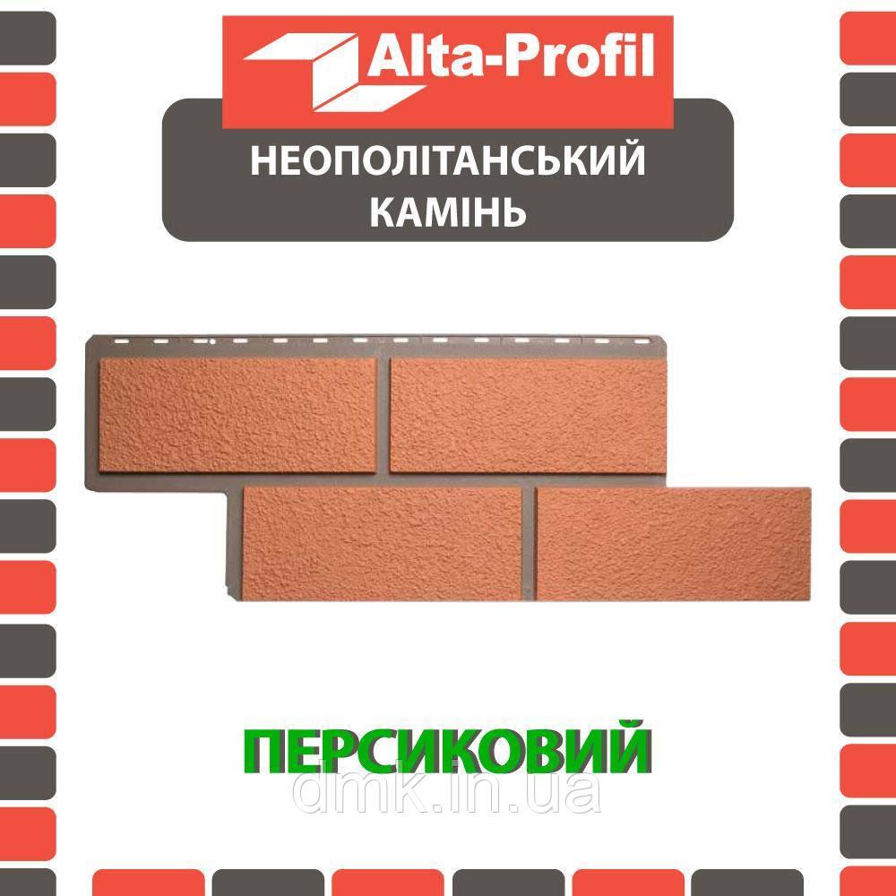 Фасадная панель Альта-Профиль Камень Неаполитанский 1250х450х26 мм персиковый