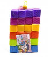 Кубики игрушечные разноцветные Kinderway 48шт. (02-605)